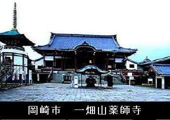 1一畑山薬師寺(外観)-340.jpg