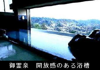 2一畑山薬師寺(温泉)-340.jpg