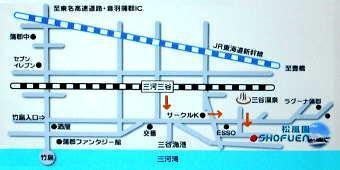 2松風園(地図)-340.jpg