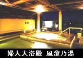 2銀波荘(女湯)-170.jpg
