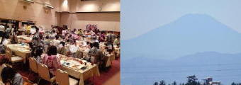 304-340食事と冨士山.jpg