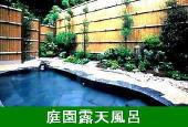 3猿投温泉(外湯)-170.jpg