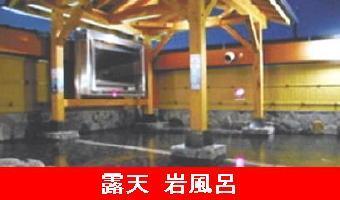 3竜泉寺の湯(外湯)-340.jpg
