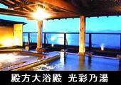 3銀波荘(男湯)-170.jpg