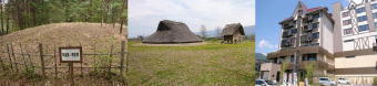 462-340古墳と遺跡と旅館.jpg