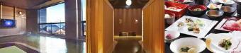 463-340温泉と個室と料理.jpg