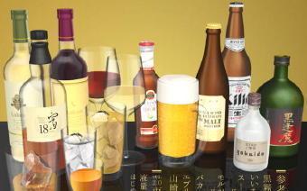 4941-340アルコール飲料.jpg