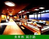 4ホテルたつき(食処)-170.jpg