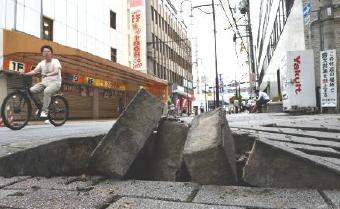5091-340地震.jpg