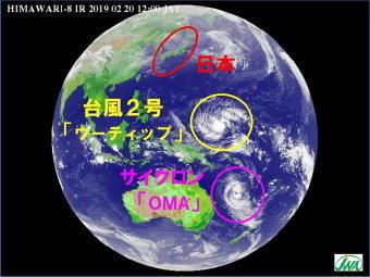 5181-340気象衛星.jpg
