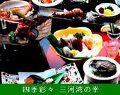 5ホテルたつき(料理)-170.jpg