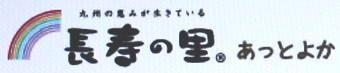 よか石けん1-340.jpg
