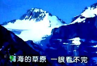 中華民國頌1-320.jpg