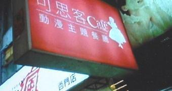 出来事11喫茶店-340.jpg