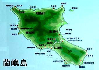 出来事21蘭嶼地図-340.jpg