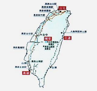 台湾鉄道1-320.jpg