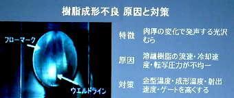 品質改善1(技情)-340.jpg