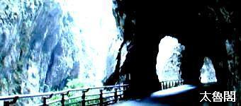 太魯閣1-340.jpg