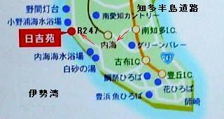 日吉苑2-320.jpg