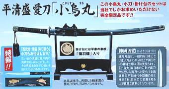 日本文化センタUD4刀剣-340.jpg
