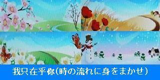 春夏秋冬1-320.jpg