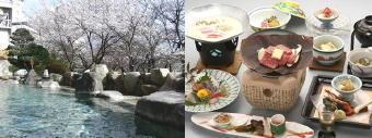 温泉と料理253-340.jpg