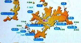 澎湖島61(地図)-340.jpg