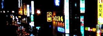 発焼1(夜景)-340.jpg