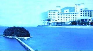 竹島ホテル1-320.jpg