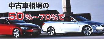金融車1-340.jpg