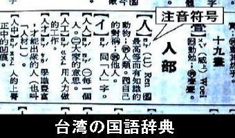 アパートへ引越(国辞)-340.jpg