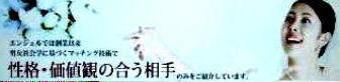 エンジェルクラブUD2(性価)-340.jpg