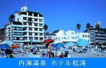 ホテル松涛(外観)-340.jpg