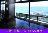 K2小野浦(風呂)-170.jpg