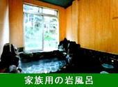 K2榊野温泉すずめ(温泉)-170.JPG