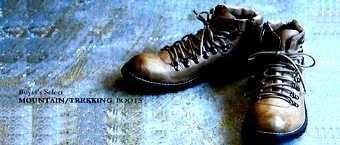 SputonicksUD3ブーツ-340.jpg