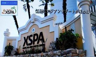XSPA1-320.jpg