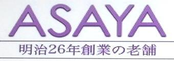 asayaUD1紹介-340.jpg