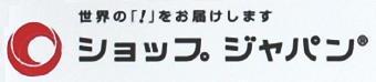 shopjapanUD1紹介-340.jpg