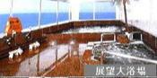 山海館3-175.jpg